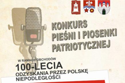 Konkurs Pieśni i Piosenki Patriotycznej